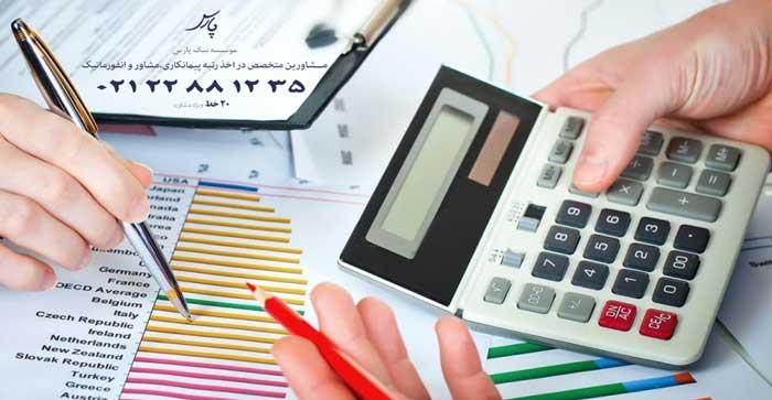 مراحل اخذ گواهی مالیات بر ارزش افزوده