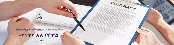 مراحل ثبت شرکت با مسئولیت محدود