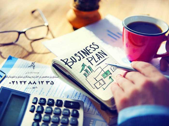 کارت-بازرگانی-چیست