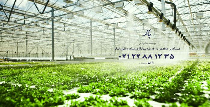 اخذ رتبه 3 مشاور کشاورزی