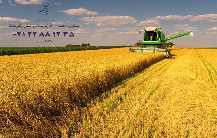 تخصص کشاورزی، منابع طبیعی و دامپروری برای رتبه مشاور مطالعات کشاورزی