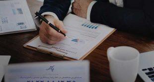 خدمات مشاورهای مدیریتی